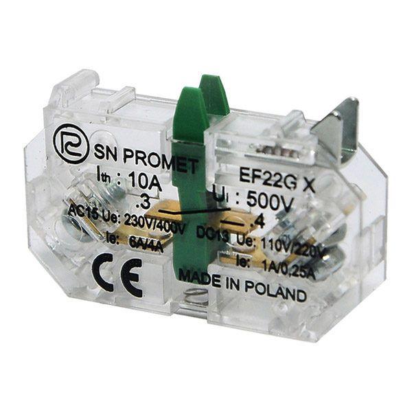Człon łączeniowy EF22GX